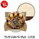 エントリーでP10倍 ガトー・キュイ・アソート Mボックス お礼 誕生日 プレゼント お菓子 スイーツ 洋菓子 手土産 ギフ…