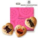 【お届けは10/31まで】ハロウィン限定 しあわせサブレ 12枚入りお礼 誕生日 プレゼント お菓子 スイーツ 洋菓子 手土…