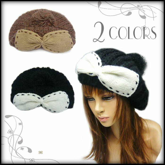 ベレー帽子ポンポン・♪りぼん付きベレー帽★ニット素材・ボンボン付きシンプル・ブラック・ブラウン黒茶