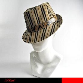 中折れ帽子/ストローハット/ソフトハット/秋冬・パイソン・ストライプ柄・ブラウン茶ベージュ