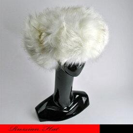 高級フェイクファーのお洒落なロシアン帽です。☆ロシア帽/ウシャンカ/飛行帽/ロシアンハット/防寒帽/フェイクファー/男女兼用/ブルーフォックス