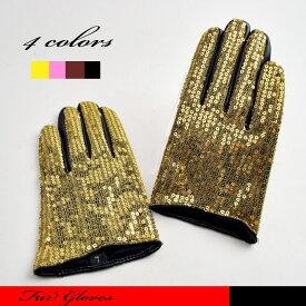 スパンコール素材でファッションモデルヲイメージした御洒落な手袋です☆手袋/御洒落/スパンコール/モデル/ファッショナブル/レザー/パーティー/ギフト/マイケル・ジャクソン
