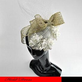 【送料無料】シゾールベースのホワイトの豪華なウェディングドレスハット/トーク帽/ヘッドドレス/ヘアーネット/ミニハット/冠婚葬祭/レース/パール