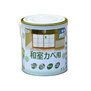 アサヒペン NEW水性インテリアカラー 和室カベ用 たいしゃ色 (全6色) [1.6L] 水性塗料