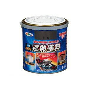 アサヒペン 水性屋根用遮熱塗料 銀黒(全4色) [0.7L]