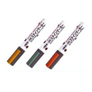 アサヒペン 水性ステインマーカー アイビーグリーン (全14色) 着色半透明・家具キズ補修・ペンタイプ