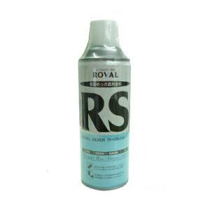 ローバルシルバースプレー [420ml] ローバル