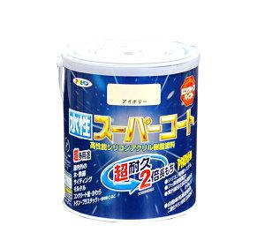 アサヒペン 水性スーパーコート [1.6L] アサヒペン・水性シリコンアクリル樹脂塗料・鉄製品・木製品・セメント瓦、しっくい・モルタル・発砲スチロール・硬質塩ビ ※色の選択が