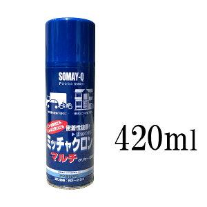 染めQ ミッチャクロンマルチ [420ml] 金属から樹脂まで、幅広い素材に対応。あらゆる上塗りが可能なマルチプライマー 色調クリヤー スプレータイプ