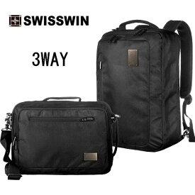 swisswin 3way ビジネスリュック メンズ ビジネスバッグ メンズ レディース 軽量 ビジネス 通勤 リュックサック 通勤用 出張 バッグ ブリーフケース ブリーフバッグ 15.6型ノートPC収納 鞄 SWE1018