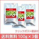 【送料無料・代引不可】16年収穫 マハラニヘナ/ レギュラーヘナ 100g×3個パック(クリックポスト便送付)