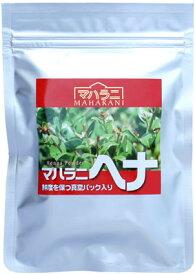 18年収穫 マハラニヘナ/ レギュラーヘナ 100g【クリックポスト送付対応】