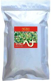 18年収穫 マハラニヘナ/ レギュラーヘナ お徳用袋 500g