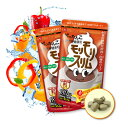 【ハーブ健康本舗 公式】赤モリモリスリム粒(180粒)2個セット 自然美容健康粒