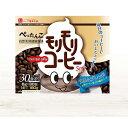 【ハーブ健康本舗 公式】モリモリコーヒー(6g×30包)自然美容健康珈琲
