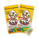 【公式】モリモリスリムほうじ茶風味(5g×30包)2個セット 自然美容健康茶