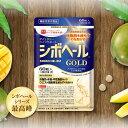 【ハーブ健康本舗 公式】シボヘールGOLD 機能性表示食品 60粒 アフリカマンゴノキ