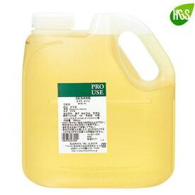 セサミオイル(生ゴマ油) 2000mL【送料無料】【生活の木】植物油プラントオイル