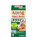 【第2類医薬品】チクナインb 224錠 KENPO_11 チクナイン 慢性鼻炎 錠剤 小林製薬 眠くならない 呼吸を楽に 呼吸 漢方 …
