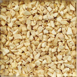 Cut Ginger (Zingiber officinale) Ginger herbs root (root)