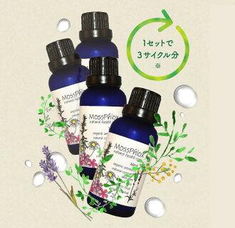Synergy blend enriched Hydrosol 30 ml