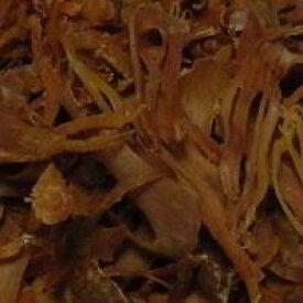 10g単位量売 メース ニクズク 仮種皮 バルクハーブ ベリー スパイス 香辛料 お菓子材料 クッキングハーブ 実の周りの仮種皮 Mace