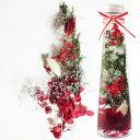 ハーバリウム キット 1本分 選べる14色 クリスマス 花材 セット ハーバリウムスターターキット ボトル ピンセット オ…