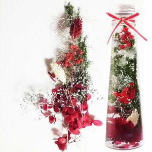 ハーバリウム キット 1本分 選べる14色 クリスマス 花材 セット ハーバリウムスターターキット ボトル ピンセット オイル 花材 瓶 プリザーブドフラワー すぐに作れるハーバリウムキット セ