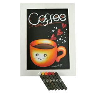 チョークアートセット キット 黒板アート 画材 初心者向けの可愛いコーヒーカップ 送料無料 おうち時間 ぺんてる オイルパステル