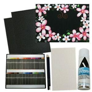 チョークアート キット 画材 黒板アート 送料無料 ウェディングボード 手作りキット 49色50本キット ぺんてる オイルパステル 結婚式 ウェルカムボード