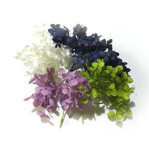 あじさい4色セット 青・白・紫・グリーン  プリザーブドフラワー あじさい 花材 ハーバリウム 大地農園 ハーバリウムキット