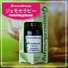 Gemotherapy < for human > Rosemary 60 ml BOIRON's herbal supplements made by (for Human)