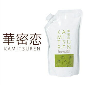 China closely in love (kamituren) medicated bath salts refill refill 350 mL Chamomile Institute