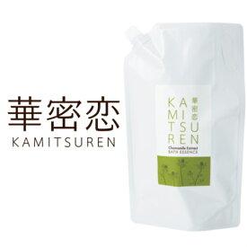 華密恋(カミツレン) 薬用入浴剤 特大詰替え用 1500ml (1.5L) 1本 カミツレ研究所 人気 あす楽