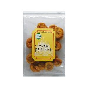 バイオシード ドライバナナ 80g スリランカ産 ドライフルーツ 砂糖・香料・着色料不使用