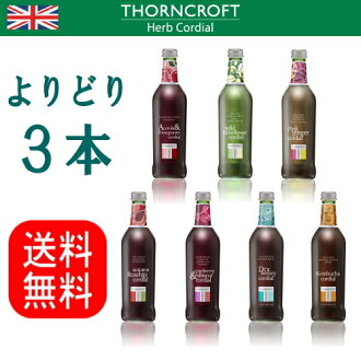 Choose from thorncroft herb cordial 375 m 6 type 3-piece set (set of 3)