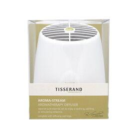 ティスランド アロマストリーム ホワイト AS2-110 電気芳香拡散器 ファン式 ロバートティスランド 【在庫わずか】