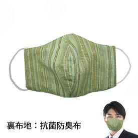 日本製 洗えるマスク 手作り立体マスクしじら織 ストライプ グリーン裏地 抗菌防臭加工素材定形外郵便限定 送料無料