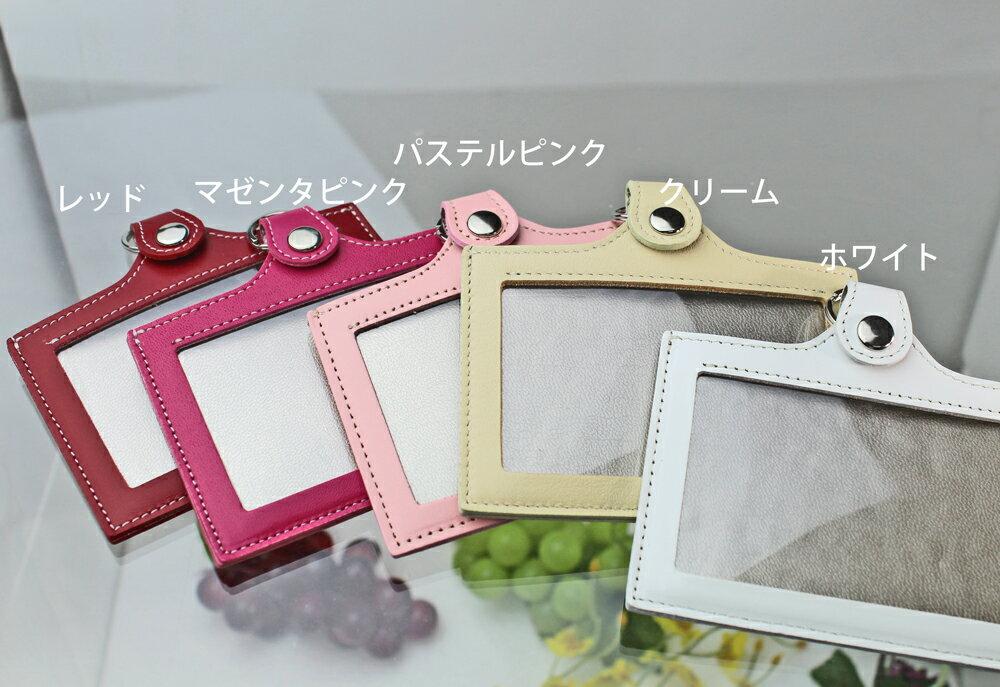 牛革/両面 パスケース ネックストラップ付工場直販 特別価格 日本製