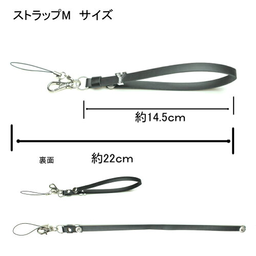 牛革/携帯ストラップMサイズイニシャルパーツ【1個】自社工場直販特別価格革日本製
