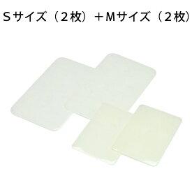 定形外郵便限定 送料無料粘着シール(Sサイズ2枚+Mサイズ2枚)粘着の弱くなった スマートフォンケースや落下防止リングの粘着シールの張替えに
