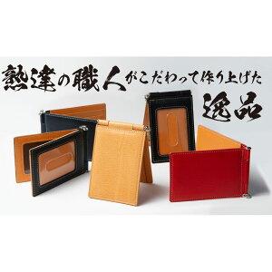 回転式 3面収納パスケース栃木レザー イタリアンレザー日本製 本牛革 レザー