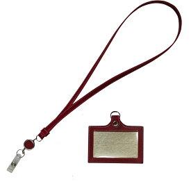 定形外郵便限定 送料無料牛革 両面 パスケース リール ネックストラップ付工場直販 特別価格 日本製