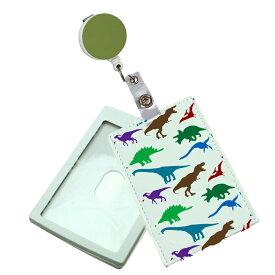 防犯パスケース ランドセルレザーパスケース ICカードケース 2枚組 リール付通学 通勤 機能的な定期入れ カードケース ギフト プレゼント恐竜
