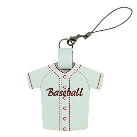 8ff355e156 定形外郵便限定 送料無料背番号付き 野球 ベースボール ユニフォーム チャーム牛革 ストラップ