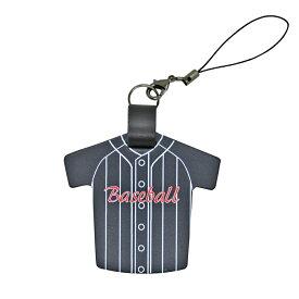 8bd6bfe61f 定形外郵便限定 送料無料野球 ベースボール ユニフォーム チャーム牛革 ストラップ 日本製