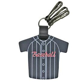 bedb7de5ca 定形外郵便限定 送料無料野球 ベースボール ユニフォーム 3連フック付キーホルダー牛革