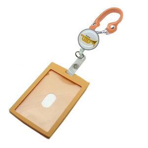 定形外郵便限定 送料無料トランペット オレンジ パスケース ICカード ハードケース ショートストラップ リール付定期入れ PP樹脂製 プラスチック タテ型