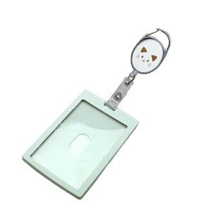 定形外郵便限定 送料無料IDケース カードホルダー PP樹脂製 プラスチック パスケースカラビナ リール ねこ社員証 学生証等に自社工場直販 特別価格