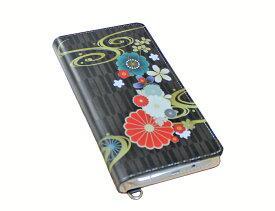 送料無料AQUOS R2・Xperia XZ1・DIGNO J・HUAWEI P20/nova lite2 対応牛革スマホケース 手帳型 革 ブラック 和柄 お花 スマートフォンケース 日本製